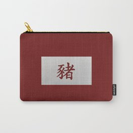 Chinese zodiac sign Pig red Carry-All Pouch