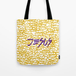 Jesus King Tote Bag