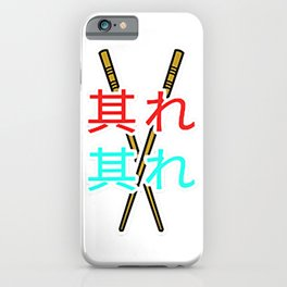Asia Chopsticks Ramen Curry Japanese Letters Chop T-Shirt iPhone Case