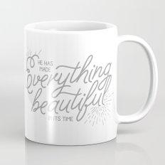 EVERYTHING BEAUTIFUL Mug