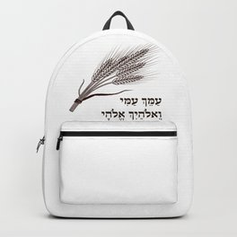 Book of Ruth Hebrew Quote - for the Shavuot Holiday Backpack