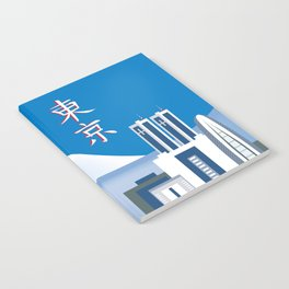 Tokyo, Japan in Kanji - Skyline Illustration by Loose Petals Notebook