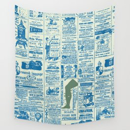 Newspaper blues Wall Tapestry
