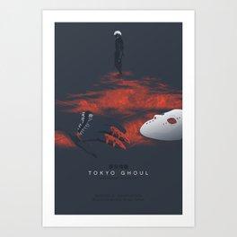 993 - poster version Art Print