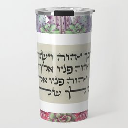 The most ANCIENT jewish blessing Travel Mug