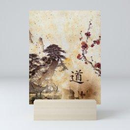 Tao Te Ching Mini Art Print