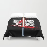 starwars Duvet Covers featuring Blood Spatter Starwars  by paperplanecreative
