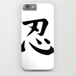Ninja Symbol iPhone Case