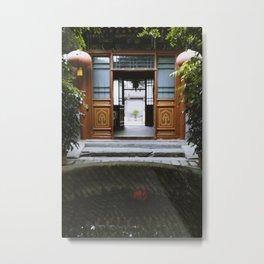 Beijing Secret Garden Metal Print