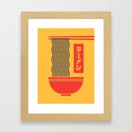 Ramen Japanese Food Noodle Bowl Chopsticks - Yellow Framed Art Print