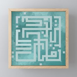 Then which of the favors of your Lord will you deny? Kufic Arabic script  Framed Mini Art Print