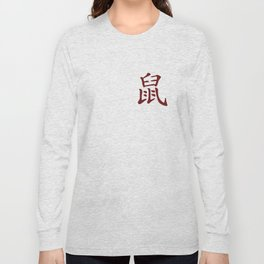 Chinese zodiac sign Rat red Long Sleeve T-shirt