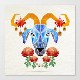 chinese goat Canvas Print