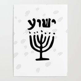 Yeshua. Jesus in Hebrew and Menorah Poster