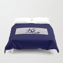 Chinese zodiac sign Dragon blue Duvet Cover