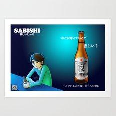 Sabishi Beer Art Print