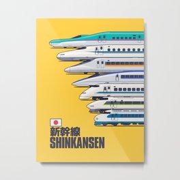 Shinkansen Bullet Train Evolution - Yellow Metal Print