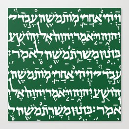 Hebrew on Crusoe Green Canvas Print