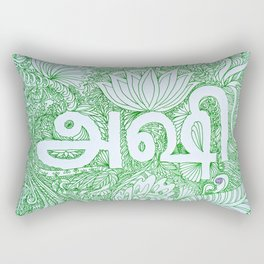 Ashy Rectangular Pillow