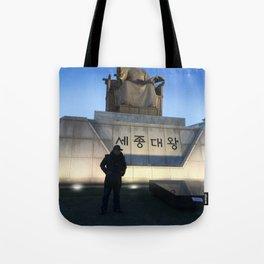 Seoul King Sejong Tote Bag