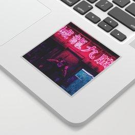 Tokyo Nights / Neon / Liam Wong Sticker