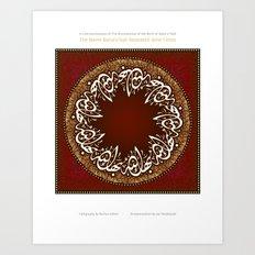 The Name of Bahá'u'lláh Nine Times Art Print
