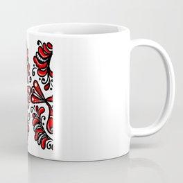 Korond Coffee Mug