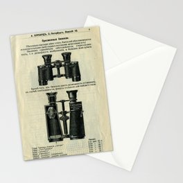 Vintage Page: Binoculars Stationery Cards