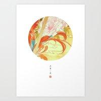 oriental Art Prints featuring Oriental by Tao Hua Wu Oriental Art