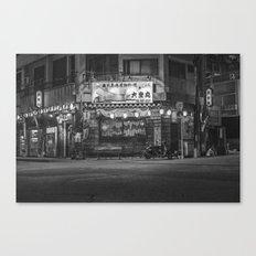 Japanese Bar in BNW Canvas Print