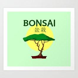 Bonsai II Art Print