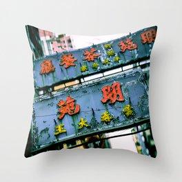 NEON Hong Kong S03 Throw Pillow