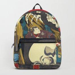 Takiyasha the Witch and the Skeleton Specter- Utagawa Kuniyoshi Backpack
