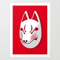 Japan Serie 3 - KITSUNE Art Print