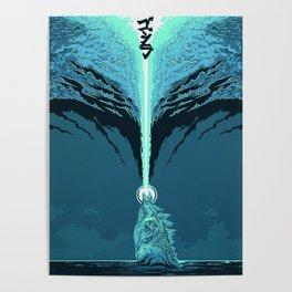 A King's Roar Poster