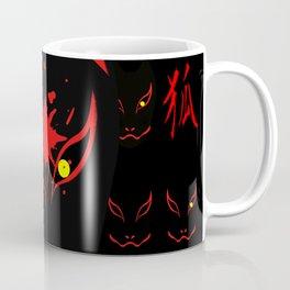 """Japanese Fox Mask """"Dark"""" Coffee Mug"""
