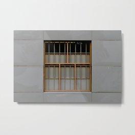 Bronze Bars Metal Print