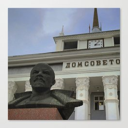Lenin watches over Transnistria Canvas Print