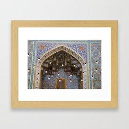 Iranian Mosaic Framed Art Print