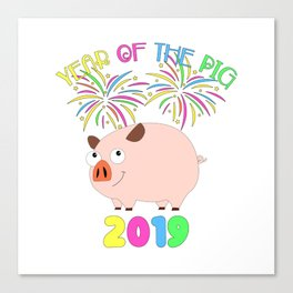 Year Of The Pig Chinese New Year Astrology Zodiac Canvas Print