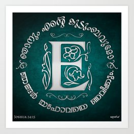 Joshua 24:15 - (Silver on Cyan) Monogram E Art Print