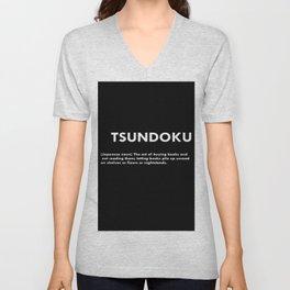 TSUNDOKU  Unisex V-Neck
