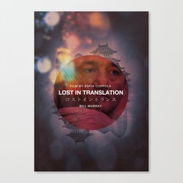 Lost in Translation - Bob/Bill Canvas Print