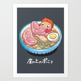 Noodle Swim Art Print