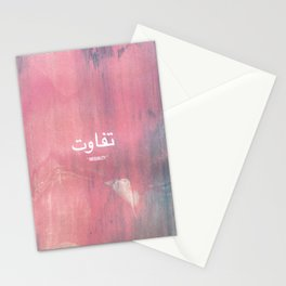 Screen printed Arabic typographic poster. Stationery Cards