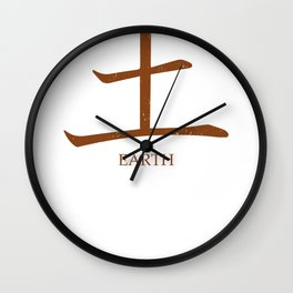 Kanji symbol for Earth   Chinese and Japanese Symbolism Wall Clock
