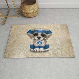 Cute Puppy Dog with flag of Israel Rug