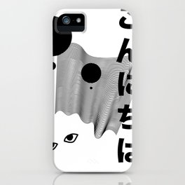 Japan // 3 iPhone Case