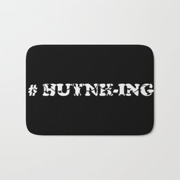 #Huynh-ing (Inverted) Scattered Leaves Bath Mat