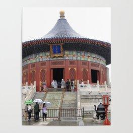 Beijing Temple du Ciel   Temple of Heaven Poster